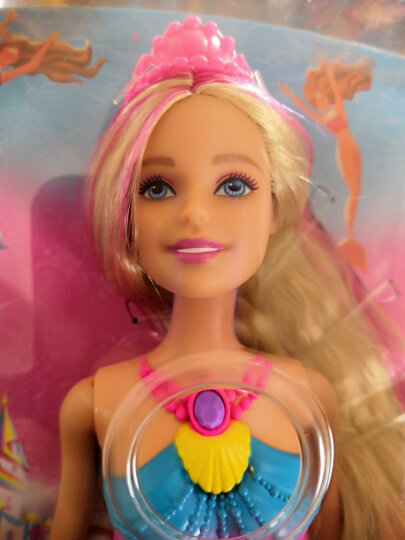 芭比娃娃套装大礼盒女孩公主衣服换装儿童玩具 梦幻美人鱼DHC40 晒单图
