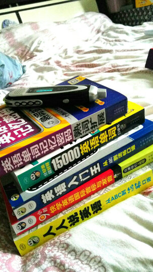 MPR 点读笔昂秀英语日语韩语成人自学外语商务阅读器 儿童早教机幼儿学习机点读机录音笔 晒单图