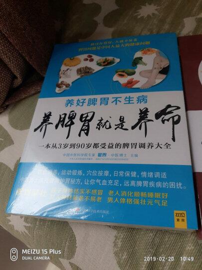 养脾胃就是养命+养肝就是养命+养肾就是养命套装3册 健康养生 书籍 晒单图