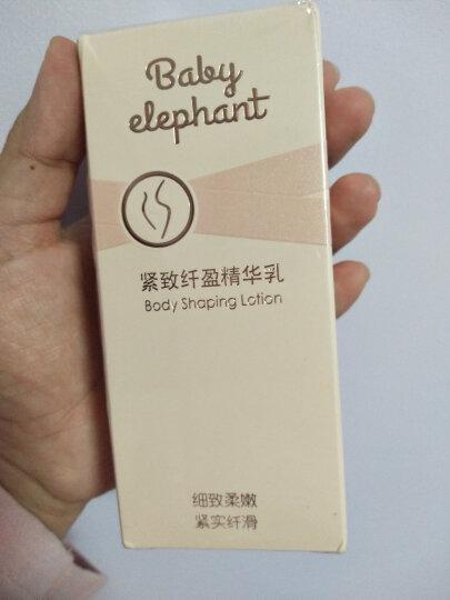 红色小象 孕妇洗面奶专用护肤洁面奶 纯净保湿洁面乳100ml 晒单图