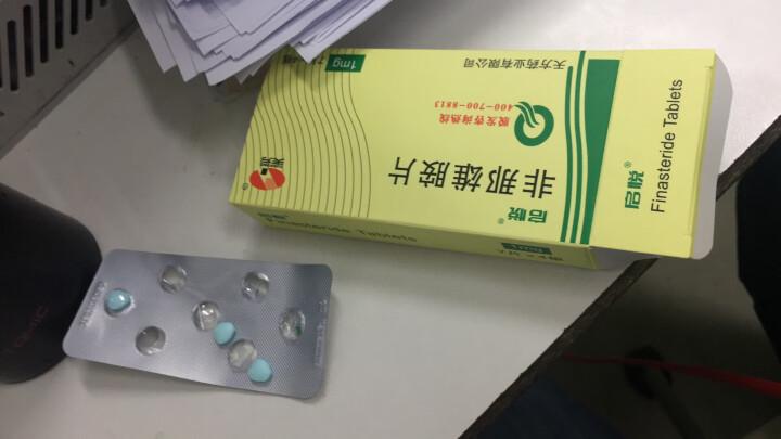 启悦 非那雄胺片 1mg*28片 晒单图