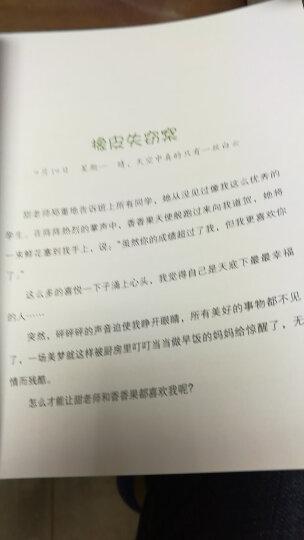 小屁孩日记(套装共6册) 晒单图
