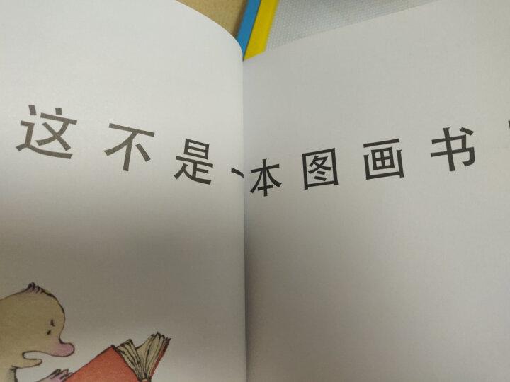 安全自救图画书系列(套装共7册) 晒单图
