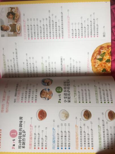 自制美味西餐88款 晒单图