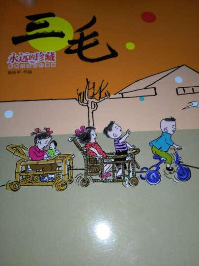 【M】永远的珍藏影响过我们的漫画 父与子 三毛流浪记怪老头子恺漫画全4册6-12岁儿童丰子恺等 晒单图