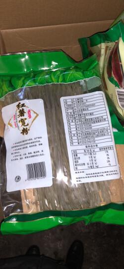 富昌 红薯宽粉条 300g 宽粉 火锅粉条 红薯粉丝 晒单图