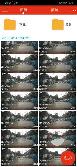 靓知渝V306专车专用隐藏式行车记录仪1080P高清夜视广角WIFI前后双镜头一体机 适用于宝马3系5系7X1X3X4X5X6mini 双镜头+包安装+送32G卡 晒单图