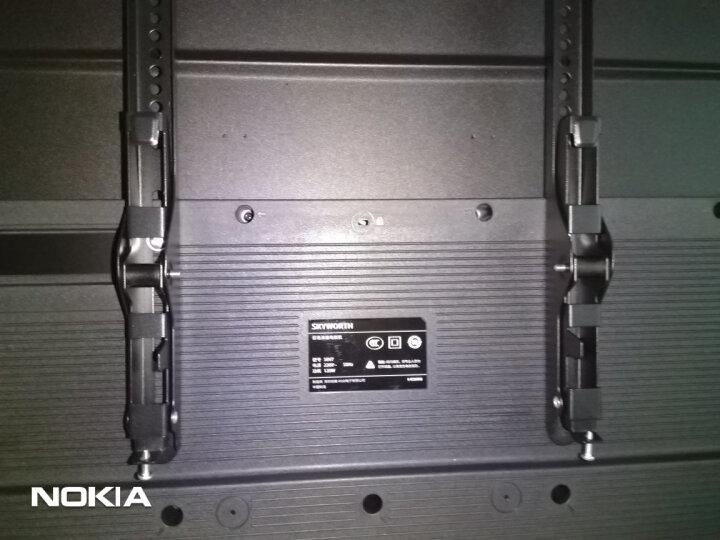 创维(SKYWORTH)50V7 50英寸4K超高清HDR 20核A73芯片 AI人工智能语音 网络WIFI 液晶平板电视机 晒单图