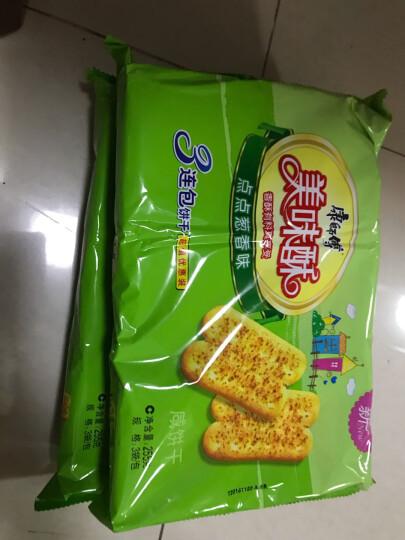 康师傅 3+2酥松夹心饼干蛋糕营养早餐办公室休闲零食小吃草莓牛奶味118g 晒单图