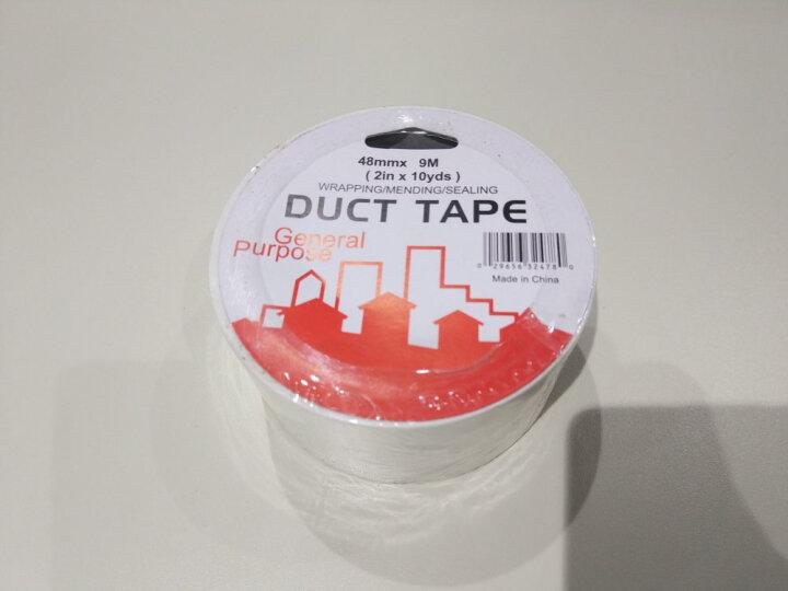 谋福 布基胶带 地毯胶带 有粘力 胶带 管道捆扎胶布 布胶带 大力胶 彩色布胶带 白色. 晒单图