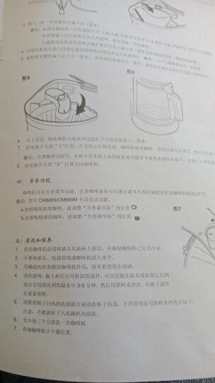 高泰 CM6669咖啡机美式家用全自动滴漏式小型泡茶煮咖啡壶 黑色 晒单图