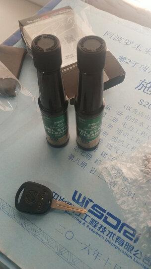 老李化学-1号燃油宝正品汽油添加剂除积碳PEA燃油添加剂 6支装 80ML 晒单图