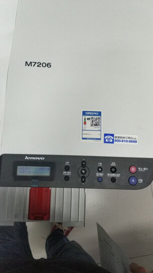 得印(befon)LT201易加粉2支装墨粉盒(适用联想S2001/F2070/F2071H/M2040/M1840/F2081/LJ2206W/M7206) 晒单图