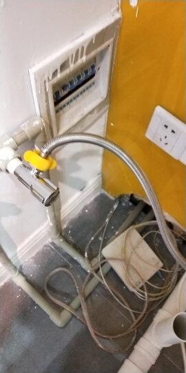 莱尔诗丹(Larsd)LD504软管40CM304不锈钢进水管冷热水管进水软管高压管马桶坐便器上水管 晒单图