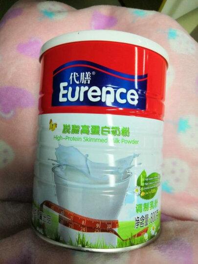 代膳澳优无蔗糖低脂进口脱脂奶粉成人 女士中老年学生高钙牛奶粉 丹麦原罐进口 400g*2 晒单图
