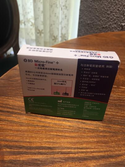 新优锐BD胰岛素注射笔一次性针头 甘舒霖笔诺和笔针头 进口优锐4mm*7支*8袋56支 晒单图