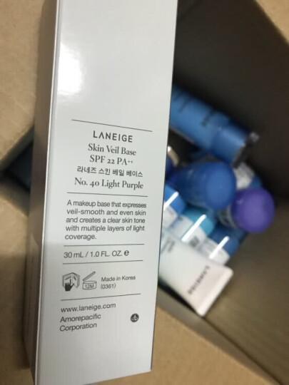 兰芝(LANEIGE)水漾隔离乳SPF12/PA+ NO.40(紫色)35ml (保湿遮瑕 ) 晒单图