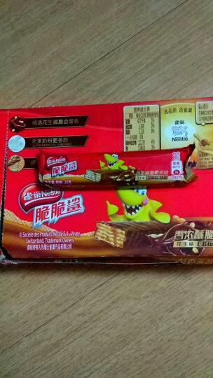 雀巢巧克力Nestle脆脆鲨巧克力味奶香牛奶味花生味威化640g(24+8)条促销装 花生味(保质期2019.9.22) 晒单图