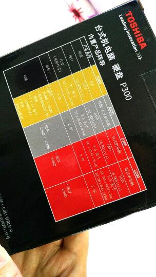 东芝(TOSHIBA)3TB 64MB 7200RPM 台式机机械硬盘 SATA接口 P300系列(HDWD130) 晒单图