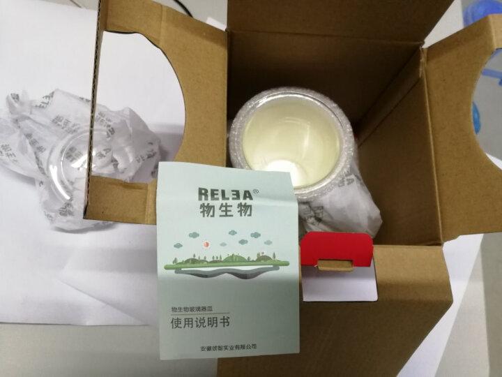 物生物/RELEA 玻璃杯 耐热保温过滤泡茶水杯子 蘑菇杯白色恒温宝套装 晒单图
