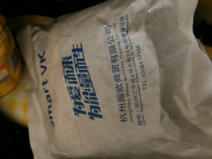 Smart VK英国卫裤【加强版3条】透气男士内裤男能量第十代健康男平角裤 2蓝1黑 XXL(180/105) 晒单图