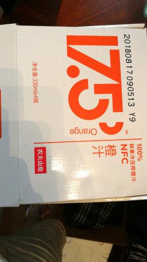 农夫山泉NFC果汁 17.5° 100%鲜榨橙汁 330ml/瓶 (2件起售) 晒单图