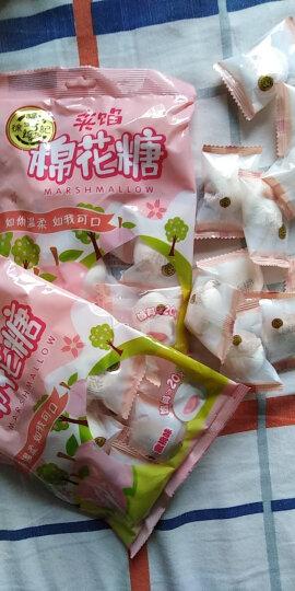 徐福记 儿童糖果 喜糖软糖 夹馅棉花糖 蓝莓味 办公室休闲零食点心64g 晒单图