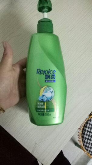 飘柔洗发水橄榄油莹润750ml(染发修护)(新老包装随机发货)王俊凯同款 晒单图