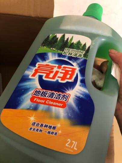 亮净 地板清洁剂(松林清香)2.7L 洗洁 晒单图