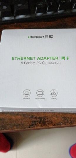 绿联 Type-C扩展坞 通用苹果MacBook华为P30/Mate10/20手机 USB-C转千兆网口转换器转接头数据线拓展坞 50307 晒单图