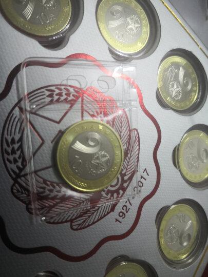 【搜藏天下】2017年中国人民解放军建军90周年纪念币 建军币 10元面值流通纪念币 200枚 整盒标签无裂 配塑料收藏保护盒 晒单图