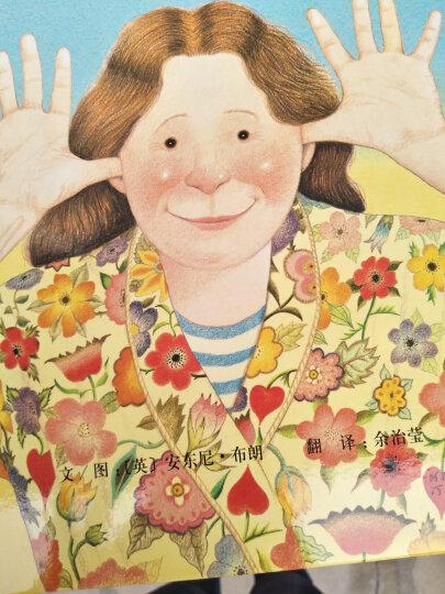 正版包邮精装硬壳绘本 我爸爸我妈妈全套2册 安东尼布朗大师名作亲情绘本3-6-7-8故事书 晒单图