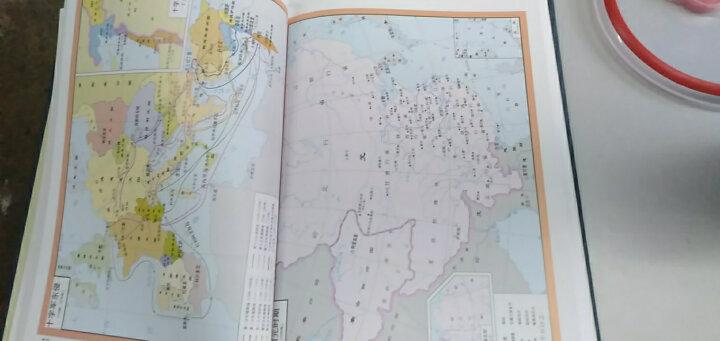 世界历史地图集 精装版 考研 图册 世界发展史地图册 晒单图
