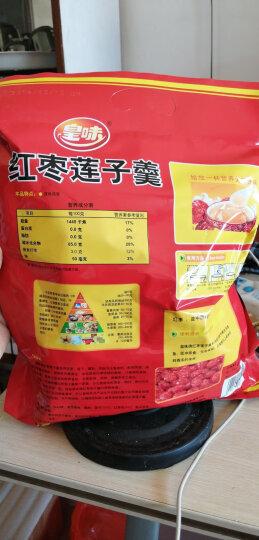 皇味  谷物营养早餐 即食冲饮 红枣莲子羹 700g/袋 晒单图