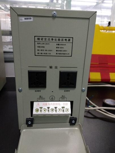 鸿宝(HOSSONI)小型高精度净化型全自动220V单相交流电源稳压设备器2kW/2000w滤波 JJW-2KVA 晒单图