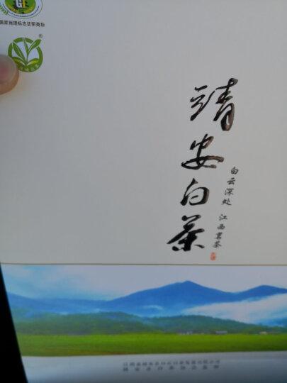 宝珠峰白茶 茶叶 靖安白茶 明前绿茶 一级 礼盒装 250g 礼盒装 晒单图