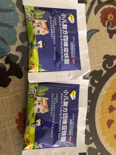 立减】金蓓贝 小儿复方四维亚铁散 14袋 改善贫血及婴幼儿缺钙的辅助治疗 补铁补血 【1盒装】 晒单图