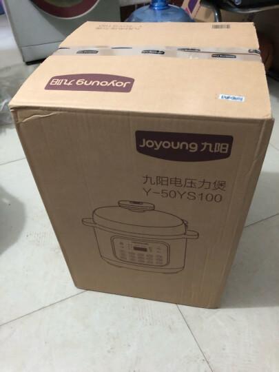九阳(Joyoung)电压力锅 家用压力煲 电高压锅 智能操控 一锅双胆 口感可调 大容量6L JYY-60YS80 晒单图