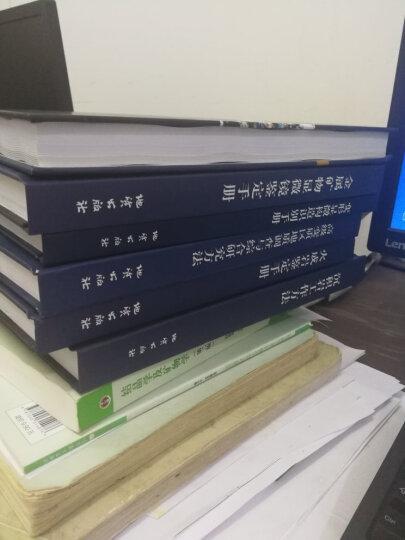 金属矿物显微镜鉴定手册 火成岩鉴定手册 高级变质区地质调查 透明矿物薄片鉴定手册  晒单图