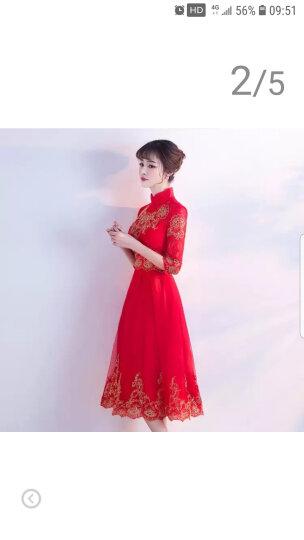 塞德勒敬酒服新娘2019结婚新款秋冬季修身中长款中式立领优雅结婚红色礼服 大红色中长款 L 晒单图