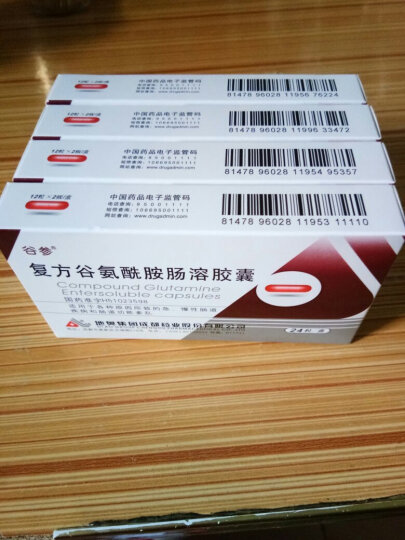 谷参 复方谷氨酰胺肠溶胶囊 24粒/盒 晒单图