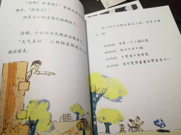 巴巴爸爸经典图画故事 度假篇(套装全5册) 晒单图