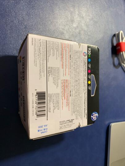 惠普(HP)CD972AA 920XL号 超高容青色墨盒(适用Officejet Pro 6000 6500 7000) 晒单图