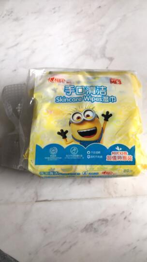 心相印湿巾 小黄人手口清洁 韧真卖萌 80片*3包组合装 晒单图