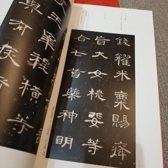 中国碑帖名品:曹全碑 晒单图