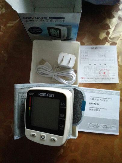 卓辰(ROMSUN)电子血压计家用手腕式全自动测量血压仪器表 语音播报充电款 官方标配 晒单图