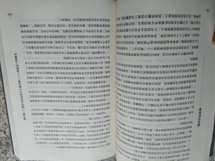 普京的铁拳 晒单图