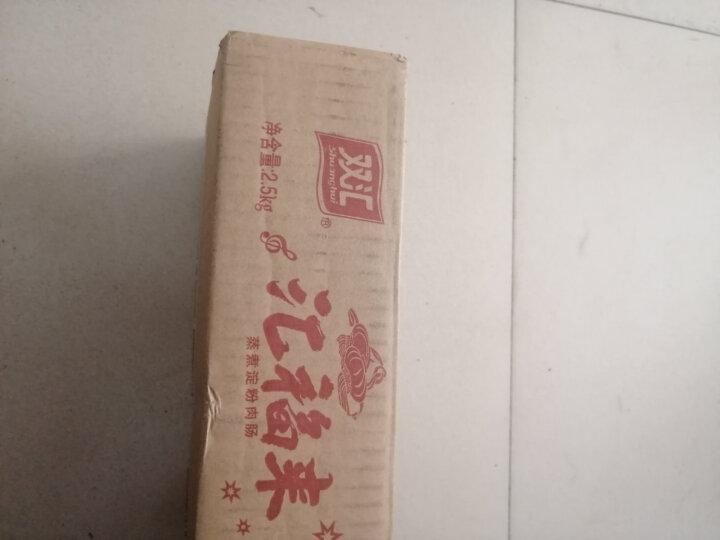 双汇【每2箱送三牛饼干400g】火腿肠双汇福火腿肠淀粉肠整箱 汇福来蒸煮淀粉肉肠泡面拍档早餐小吃零食 整箱2.5kg(50g*50支) 晒单图
