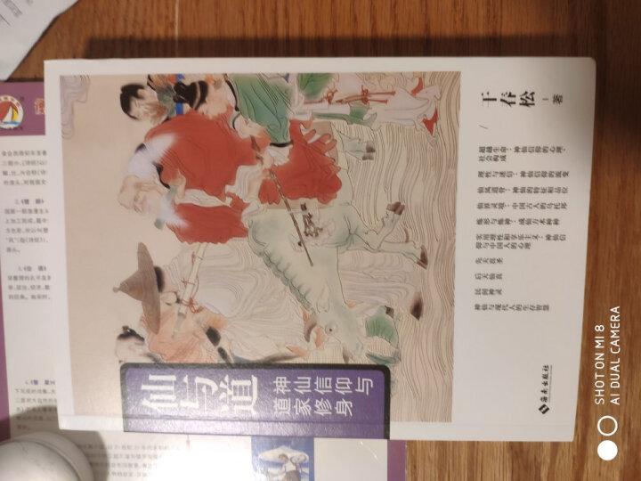 浙江省旅游交通图 晒单图