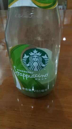 星巴克(Starbucks)星冰乐 抹茶281ml*6瓶 咖啡饮料礼盒装(新老包装随机发货) 晒单图